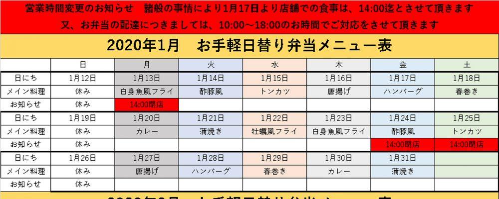 ベジタリアン料理弁当 香色茶坊 宅配・配達・デリバリー専門